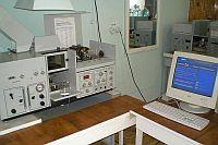 аналитические приборы и оборудование 89 ед.
