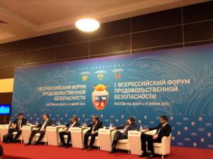1-й Всероссийский форум продовольственной безопасности