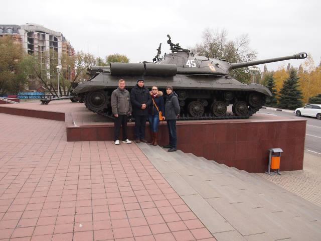 город воинской славы Белгород