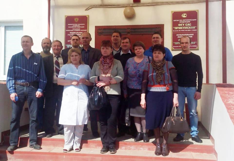 Совместный снимок по окончанию встречи агрохимических служб Ставропольского края