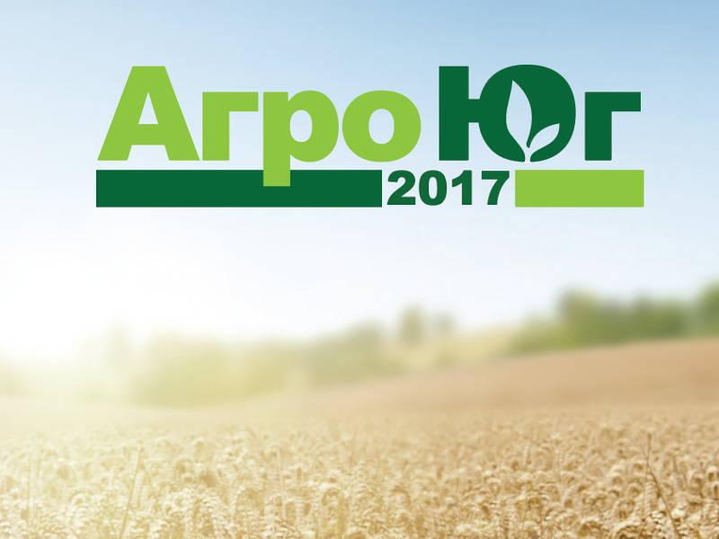 Международный инвестиционный форум «АгроЮг – 2017»