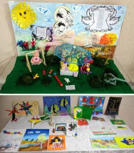 Конкурс детских рисунков и поделок