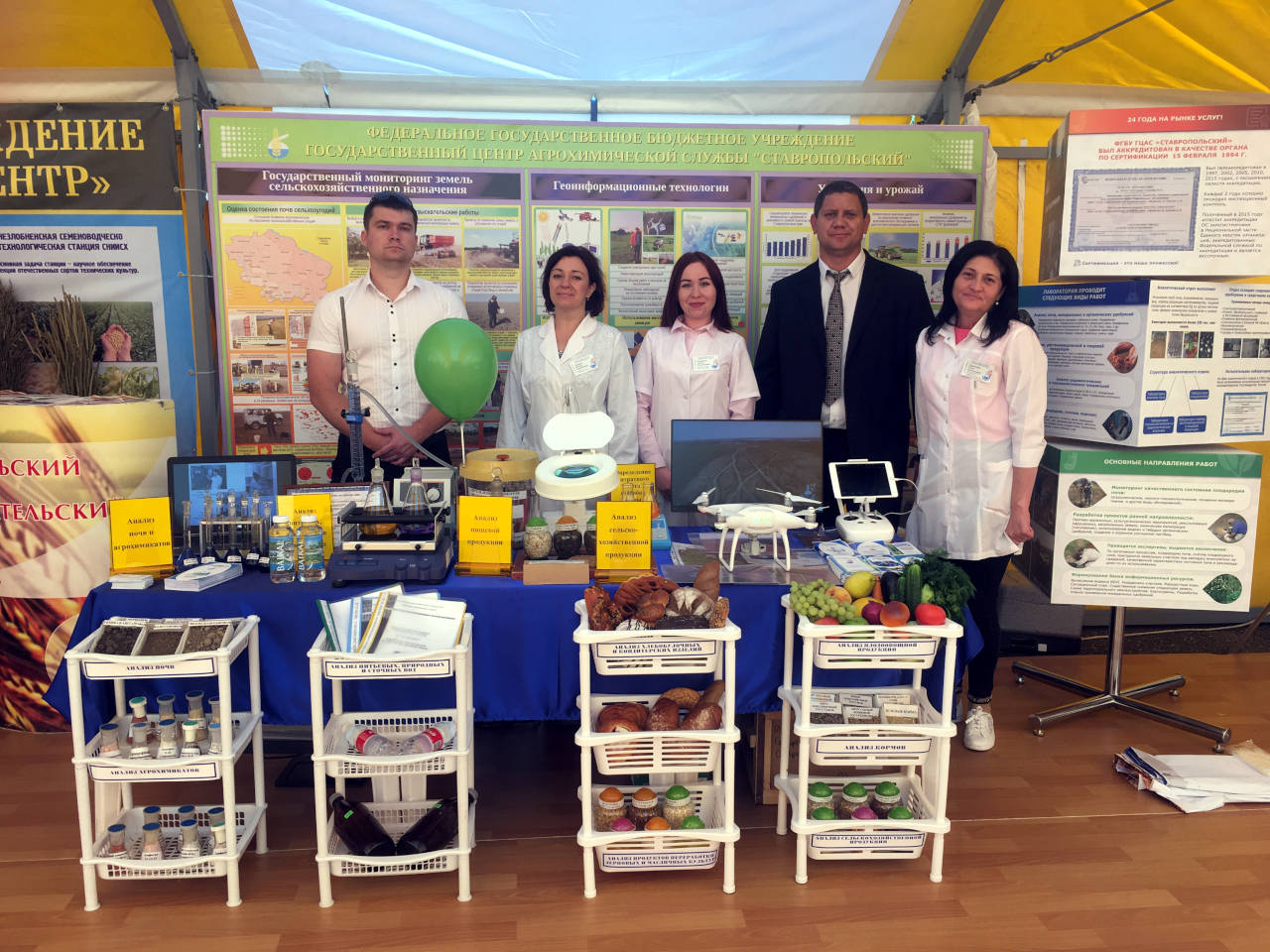 Команда агрохимцентра «Ставропольский» на выставке «День урожая 2018»