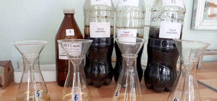 Определение гуминовых кислот в пробах гумата калия и натрия