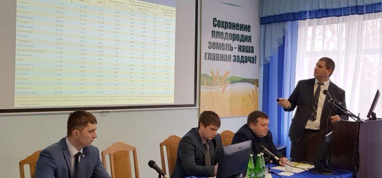Президиум. Выступление руководителя агрохимцентра Егорова В.П. с презентацией