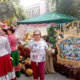 Фестиваль «Ставропольское яблоко» в г. Георгиевске