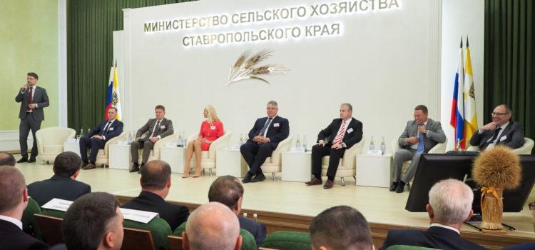 Участники форума «АгроЮг 2019»