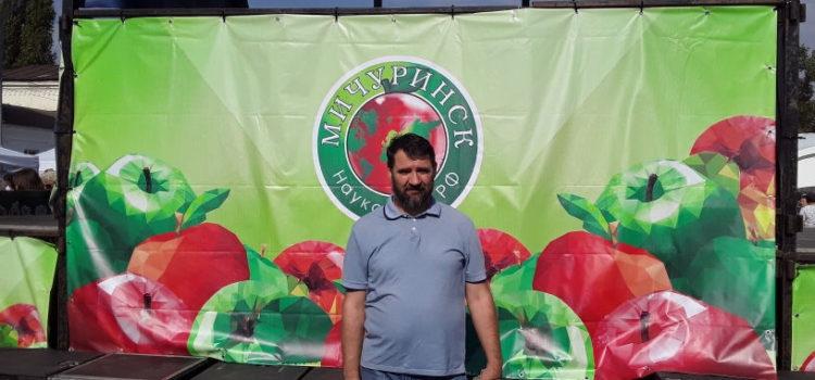 Тимохин Д.А. на выставке «День Садовода-2019» в г. Мичуринске
