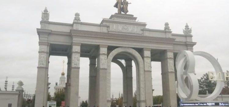 Золотая осень 2019, Москва, ВДНХ