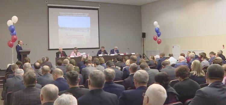Слёт агрохимиков в Костроме