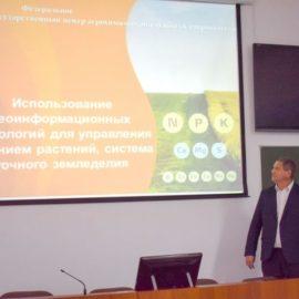 Руководитель агрохимцентра «Ставропольский» провёл лекцию для студентов
