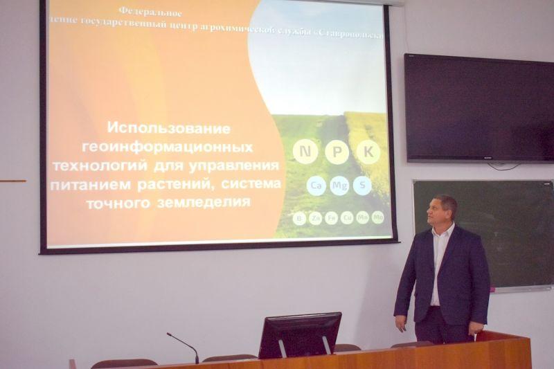 Егоров Василий Павлович с лекцией в аграрном университете