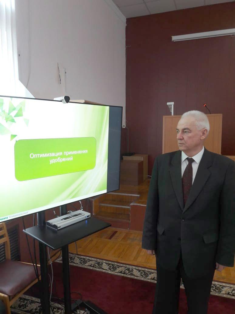 Выступление в администрации Кочубеевского района