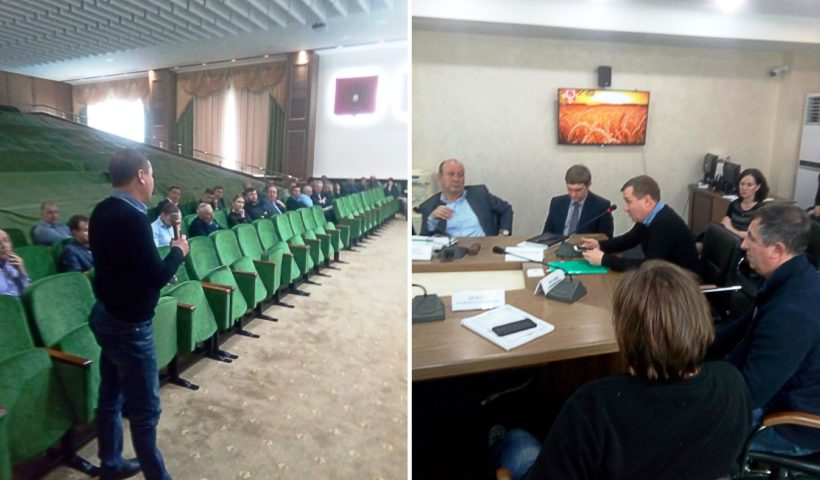Совещание по вопросам развития садоводства и виноградарства в Ставропольском крае