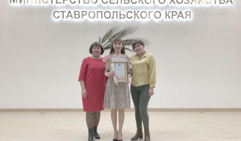 """Сотрудницы ИЦ (лаборатории) ФГБУ ГЦАС """"Ставропольский"""""""