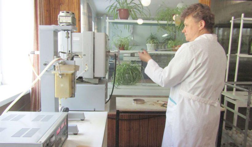 Определение органического вещества в пробах почв. Агрохимик I кат. - Оксана Тищенко